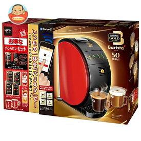 ネスレ日本 ネスカフェ ゴールドブレンド バリスタ フィフティ レッド×1台+バリスタ専用 エクセラ まとめ買いセット