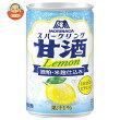 森永製菓スパークリング甘酒Lemon(レモン)190g缶×30本入