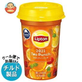 送料無料【2ケースセット】【チルド(冷蔵)商品】森永乳業 リプトン 2021 Tea Punch(ティーパンチ) 240ml×10本入×(2ケース) ※北海道・沖縄は別途送料が必要。