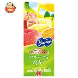 アサヒ飲料 バヤリース ホテルブレックファースト フルーツ5(ファイブ)100 200ml紙パック×24本入