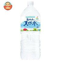 サントリー奥大山の天然水2Lペットボトル×6本入