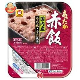 【送料無料】【2ケースセット】東洋水産 あったか 赤飯 170g×20(10×2)個入×(2ケース) ※北海道・沖縄は別途送料が必要。