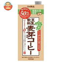 ふくれん 豆乳飲料 麦芽コーヒー 1L紙パック×12(6×2)本入