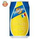 サントリー オランジーナ 340ml缶×24本入