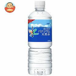 アサヒ飲料 おいしい水 富士山のバナジウム天然水 600mlペットボトル×24本入