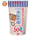 大正製薬 減塩習慣400g袋×10袋入