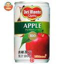デルモンテ アップルジュース 160g缶×30本入