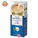 アサヒ飲料 FAUCHON(フォション) フレンチミルクティー 250ml紙パック×24本入