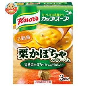 味の素 クノール カップスープ 栗かぼちゃのポタージュ (18.6g×3袋)×10箱入