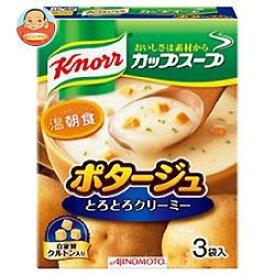 【送料無料】【2ケースセット】味の素 クノール カップスープ ポタージュ (17.0g×3袋)×10箱入×(2ケース) ※北海道・沖縄は別途送料が必要。
