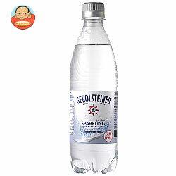ゲロルシュタイナー ナチュラルミネラルウォーター(天然炭酸入) 500mlペットボトル×24本入