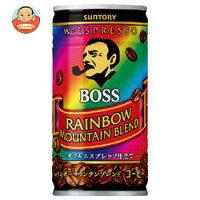 サントリーBOSS(ボス)レインボーマウンテンブレンド185g缶×30本入