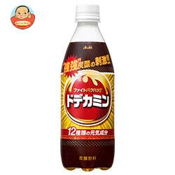 【送料無料】【2ケースセット】アサヒ飲料 ドデカミン 500mlペットボトル×24本入×(2ケース) ※北海道・沖縄は別途送料が必要。