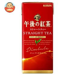 キリン 午後の紅茶 ストレートティー 250ml紙パック×24本入