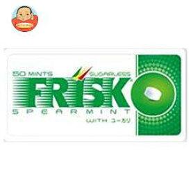 送料無料 【2ケースセット】クラシエ FRISK(フリスク) スペアミント 8.4g×12個入×(2ケース) ※北海道・沖縄は別途送料が必要。