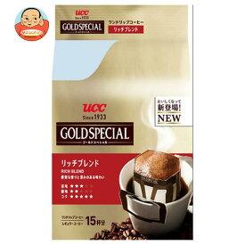 送料無料 UCC ゴールドスペシャル ドリップコーヒー リッチブレンド 15P×12袋入 ※北海道・沖縄は別途送料が必要。
