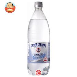 ゲロルシュタイナー ナチュラルミネラルウォーター(天然炭酸入) 1Lペットボトル×12本入
