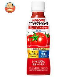 【送料無料】【2ケースセット】カゴメ トマトジュース 高リコピントマト使用【機能性表示食品】 265gペットボトル×24本入×(2ケース) ※北海道・沖縄は別途送料が必要。
