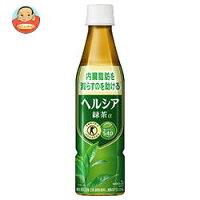 花王ヘルシア緑茶【特定保健用食品特保】350mlペットボトル×24本入