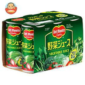 デルモンテ 野菜ジュース(6缶パック) 190g缶×30(6×5)本入