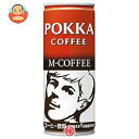 ポッカサッポロ コーヒー