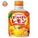 ポッカサッポロ 【HOT用】ぽっかぽかレモン 290mlボトル缶×24本入