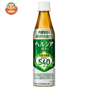 ヘルシア緑茶 350ml×24本 PET