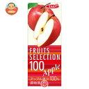エルビー フルーツセレクション アップル100% 200ml紙パック×24本入