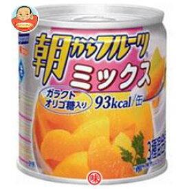 【送料無料】【2ケースセット】はごろもフーズ 朝からフルーツ ミックス 190g缶×24個入×(2ケース) ※北海道・沖縄は別途送料が必要。
