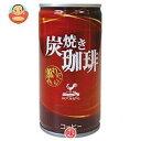 富永貿易 神戸居留地 炭焼コーヒー 185g缶×30本入