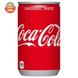 【5月24日(木)9時59分まで店内全品対象 200円OFFクーポン発行中】コカコーラ コカ・コーラ 160ml缶×30本入