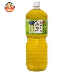 コカコーラ 綾鷹 2Lペットボトル×6本入