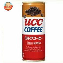 【2月24日(土)9時59分まで全品対象エントリー&購入で200ポイントプレゼント】UCC ミルクコーヒー 250g缶×30本入
