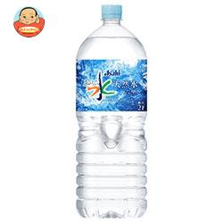 アサヒ飲料 おいしい水 天然水 六甲 2Lペットボトル×6本入