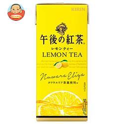 キリン 午後の紅茶 レモンティー 250ml紙パック×24本入