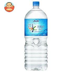 送料無料 【2ケースセット】アサヒ飲料 おいしい水 天然水 六甲 2Lペットボトル×6本入×(2ケース) ※北海道・沖縄は別途送料が必要。
