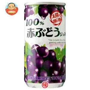サンガリア 100% 赤ぶどうジュース 190g缶×30本入