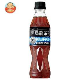 サントリー 黒烏龍茶【手売り用】【特定保健用食品 特保】 350mlペットボトル×24本入
