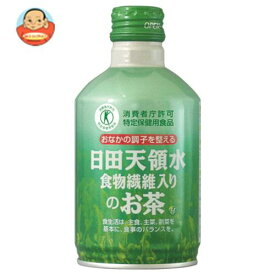 日田天領水食物繊維入りのお茶【特定保健用食品 特保】 300gボトル缶×24本入