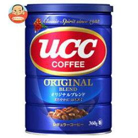 送料無料 UCC オリジナルブレンド(粉) 360g缶×6個入 ※北海道・沖縄は別途送料が必要。