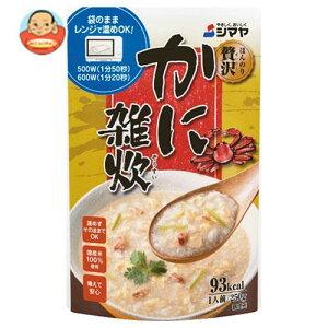 送料無料 シマヤ ほんのり贅沢 かに雑炊 250g×10袋入 ※北海道・沖縄は別途送料が必要。