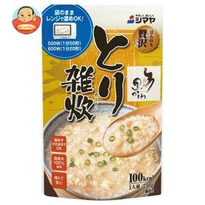 送料無料 シマヤ ほんのり贅沢 とり雑炊 250g×10袋入 ※北海道・沖縄は別途送料が必要。