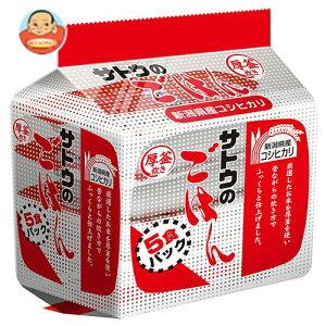 送料無料 サトウ食品 サトウのごはん 新潟県産コシヒカリ 5食パック 200g×5食×8個入 ※北海道・沖縄は別途送料が必要。
