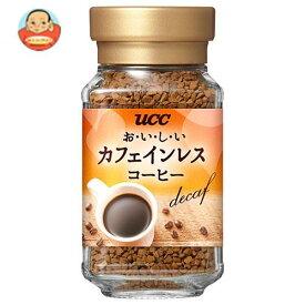 送料無料 UCC おいしいカフェインレスコーヒー 45g瓶×12本入 ※北海道・沖縄は別途送料が必要。