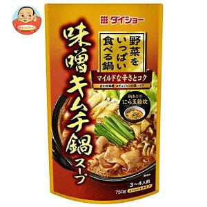 送料無料 ダイショー 野菜をいっぱい食べる鍋 味噌キムチ鍋スープ 750g×10袋入 ※北海道・沖縄は別途送料が必要。