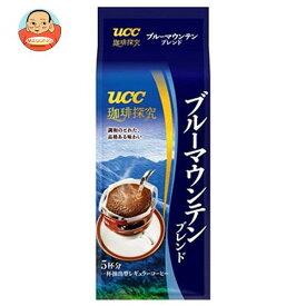 【8月4日(水)20時〜全品対象エントリー&購入でポイント5倍】送料無料 UCC 珈琲探究 ドリップコーヒー ブルーマウンテンブレンド (8g×5P)×12(6×2)袋入 ※北海道・沖縄は別途送料が必要。