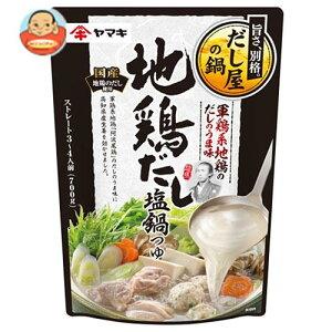 送料無料 ヤマキ 地鶏だし 塩鍋つゆ 700g×12袋入 ※北海道・沖縄は別途送料が必要。