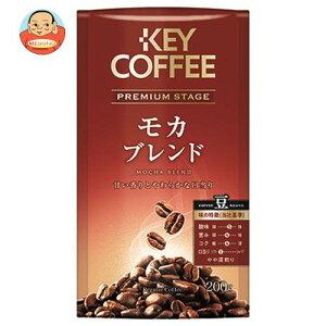 送料無料 KEY COFFEE(キーコーヒー) LP プレミアムステージ モカブレンド(豆) 200g×6袋入 ※北海道・沖縄は別途送料が必要。