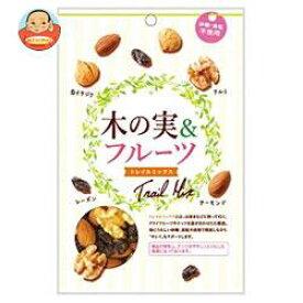 送料無料 共立食品 木の実&フルーツ(トレイルミックス)徳用 120g×10袋入 ※北海道・沖縄は別途送料が必要。