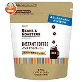 送料無料 【2ケースセット】UCC BEANS&ROASTERS(ビーンズロースターズ) インスタントコーヒー 150g袋×12袋入×(2ケース) ※北海道・沖縄は別途送料が必要。
